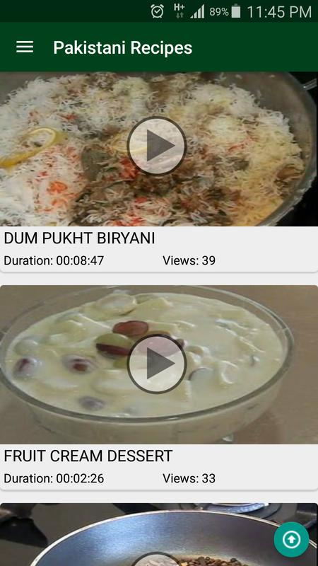 Pakistani cooking recipes urdu descarga apk gratis educacin pakistani cooking recipes urdu captura de pantalla de la apk forumfinder Image collections
