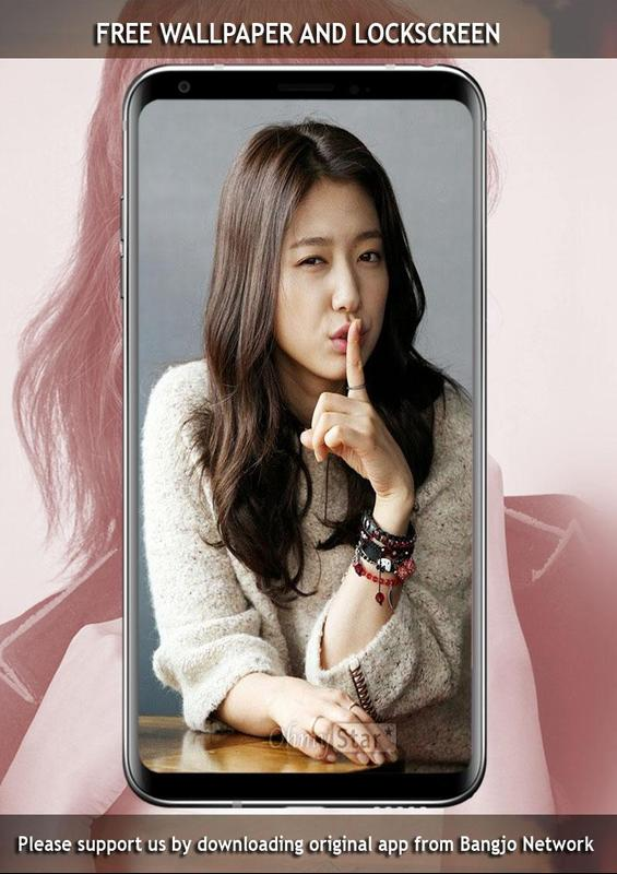 Park Shin Hye Wallpapers Hd For Android Apk Download