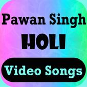 Pawan Singh Holi Video Songs icon