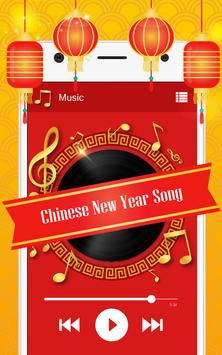 Chinese New Year Song 2019 poster