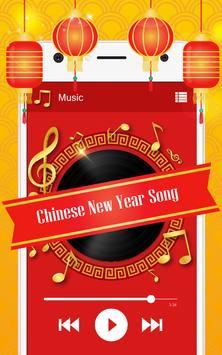 Chinese New Year Song 2019 screenshot 1