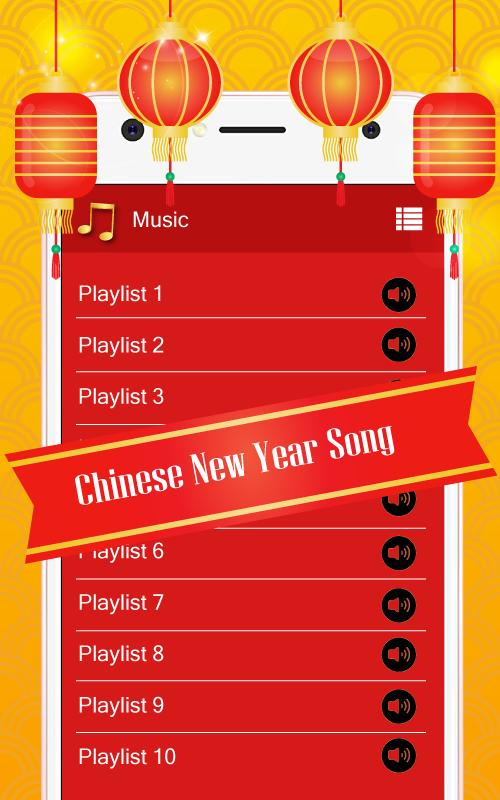 Chinese New Year Song 2019 for Android - APK Download