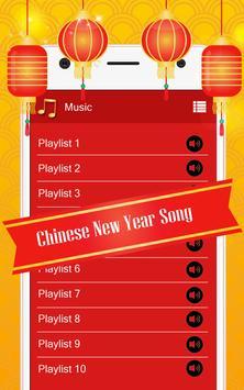 Chinese New Year Song 2019 screenshot 2