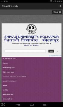 Shivaji University apk screenshot