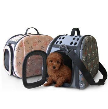 Pet Bag Designs screenshot 3