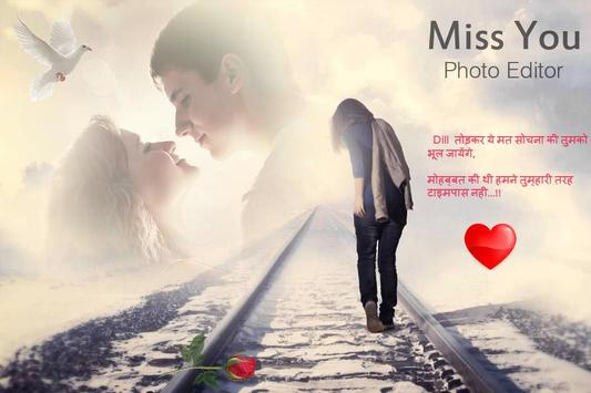 Miss You Photo Frames - Miss You Photo Editor for Android - APK Download