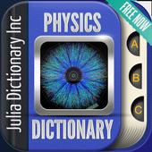 Physics Dictionary icon
