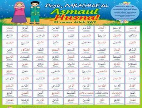 Picture Name 99 Asmaul Husna For Android