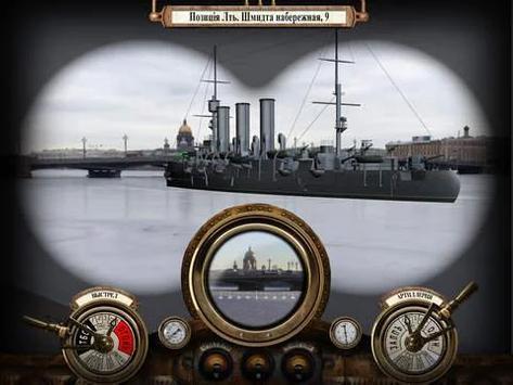 Cruiser Aurora screenshot 1