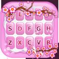 Pink Sakura Flowers Keyboard