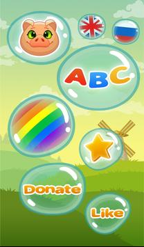Bubble Popping for Babies poster