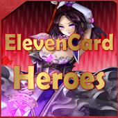 일레븐카드히어로즈(ElevenCardHeroes) icon