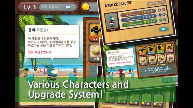 MollyBall(free) apk screenshot