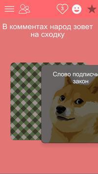 Симулятор Видеоблогера. Карты screenshot 1