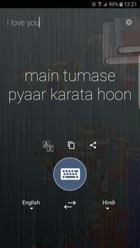 All Language Dictionary Pro screenshot 5