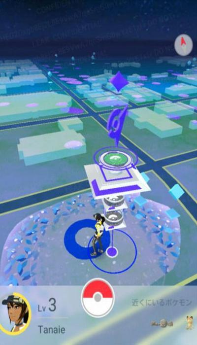 Guide For Pokemon Go Wallpaper For Android Apk Download