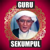 Sholawat Guru Sekumpul icon