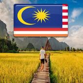Lagu Malaysia Dahulu mp3 icon