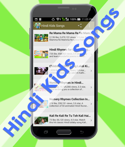 Hindi Kids Songs Apk 2 19 1 1 Download For Android Download Hindi Kids Songs Apk Latest Version Apkfab Com These nursery rhymes songs will make children enjoy the music also parents can get entertained along with their toddlers. apkfab
