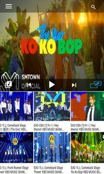 EXO Kokobob screenshot 1