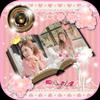 Photobook Dual Frames-icoon