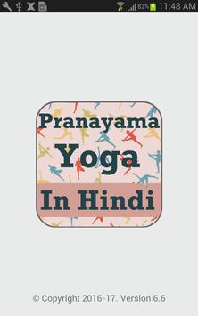 Pranayama Yoga in HINDI VIDEOs poster
