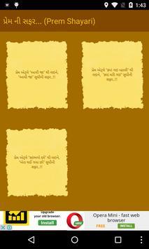 પ્રેમ ની સફર.. (Prem Shayari) apk screenshot