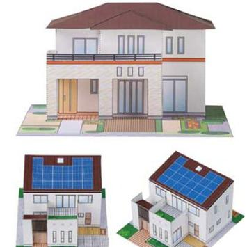printable paper house models poster - House Models Pictures