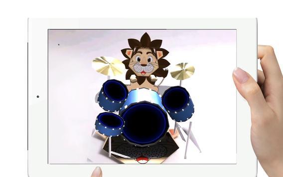 창의력이 반짝반짝! 증강현실 종이접기AR (동물편) screenshot 8