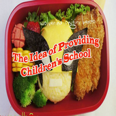 Food Ideas for School Children. icon