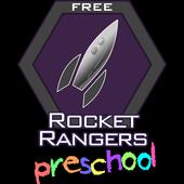 Rocket Rangers Preschool FREE icon