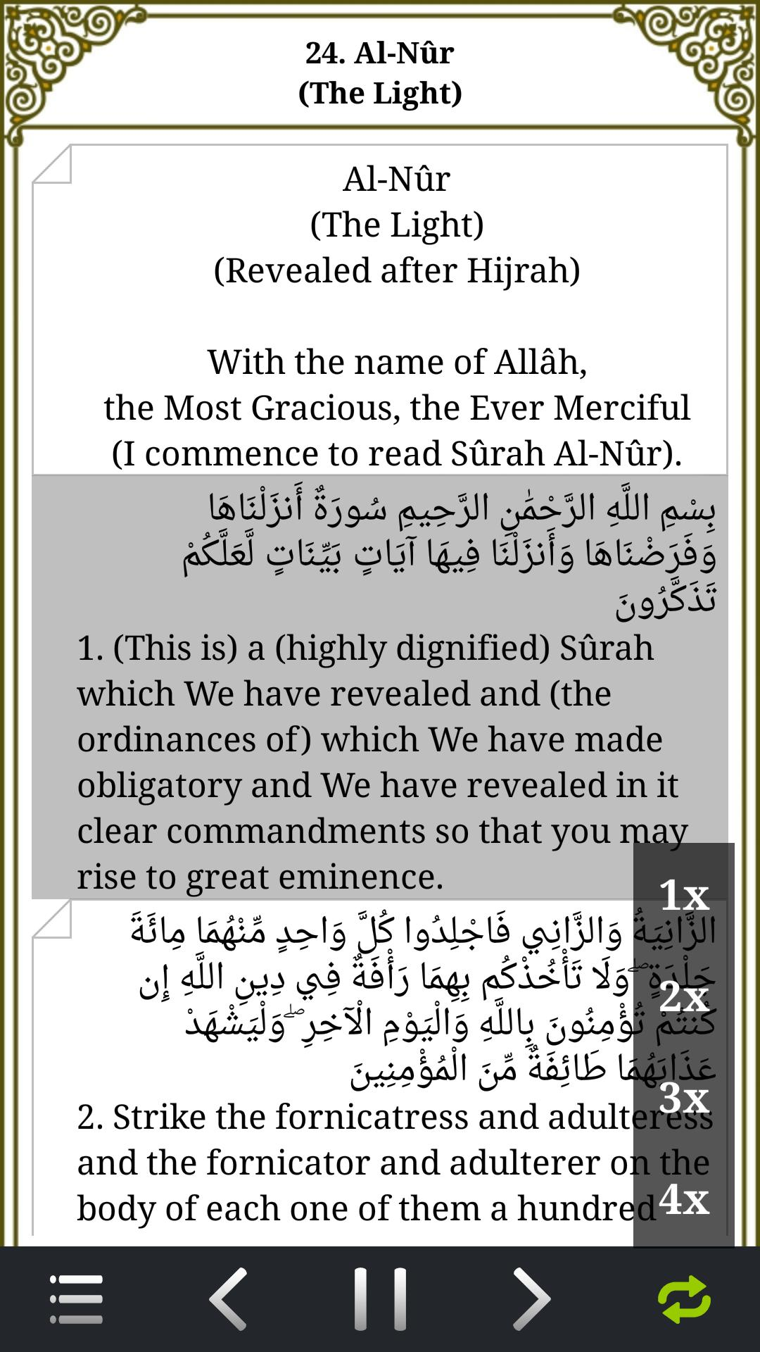 Full Quran Download For Reading In Arabic