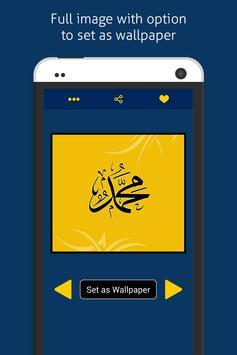 Islamic Wallpaper HD 2017 apk screenshot