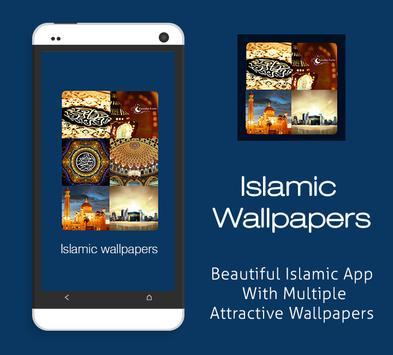Islamic Wallpaper HD 2017 poster