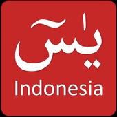 Surah Yasin Bahasa Indonesia icon