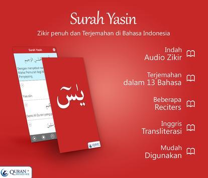 Surah Yasin Bahasa Indonesia poster