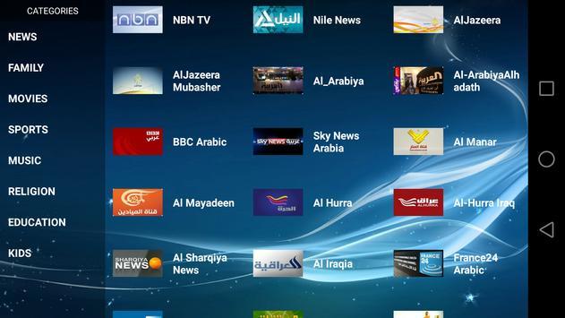 QDR Video Player apk screenshot