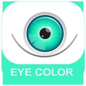 Eye Color Changer Photo Editor icon