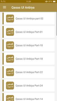 Qasas Ul Anbya Complete in Urdu Audio screenshot 2