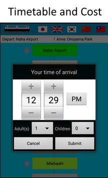Yui Rail/Okinawa Monorial apk screenshot
