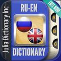 Russian German Dictionary
