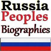 Great Russian Peoples Biographies in English icon