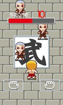 Kung Fu screenshot 1