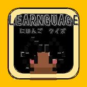 LEARNGUAGE icon