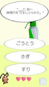 LEARNGUAGE apk screenshot