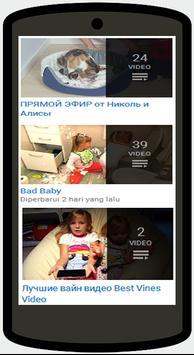 R-Alisa Channel Video screenshot 2