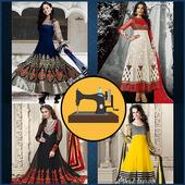 Silai Sikhe, Sewing Guide - सिलाई सीखे icon