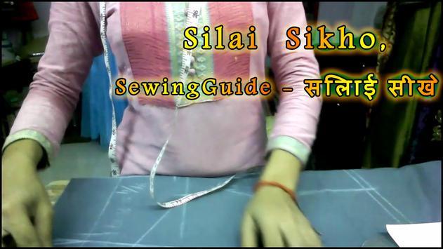 Silai Sikhe, Sewing Guide - सिलाई सीखे screenshot 6