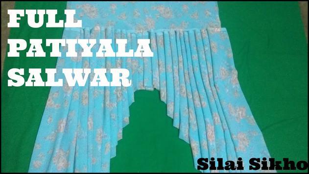 Silai Sikhe, Sewing Guide - सिलाई सीखे screenshot 8