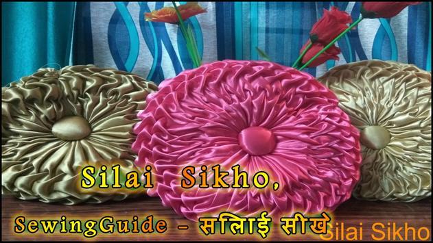 Silai Sikhe, Sewing Guide - सिलाई सीखे screenshot 14